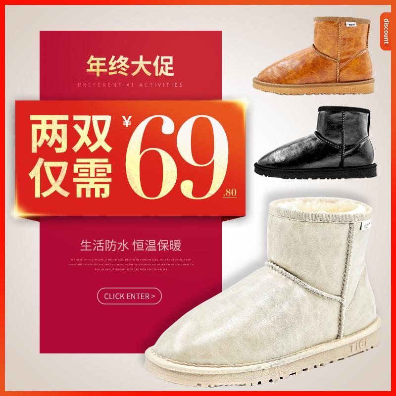 雪地靴女短筒学生冬季短靴保暖加绒防滑雪地棉女棉鞋防水皮面懒人