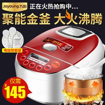 Joyoung/九阳 JYF-30FE09电饭煲
