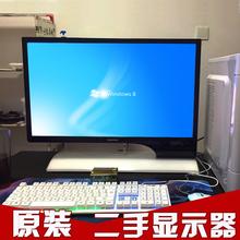 二手显示器AOC三星飞利浦LG戴尔19 22 24 27 32英寸无边框显示器