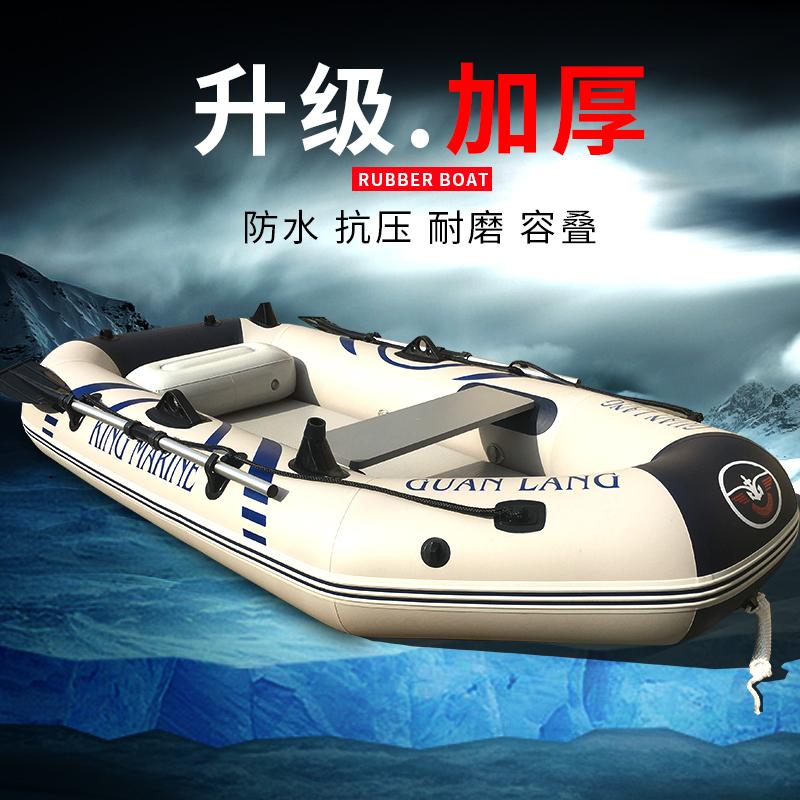 冠浪橡皮艇 皮划艇加厚充气船快艇气垫船救生艇冲锋舟漂流钓鱼船