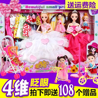 眨眼换装芭芘比洋娃娃套装大礼盒别墅城堡婚纱公主女孩子儿童玩具