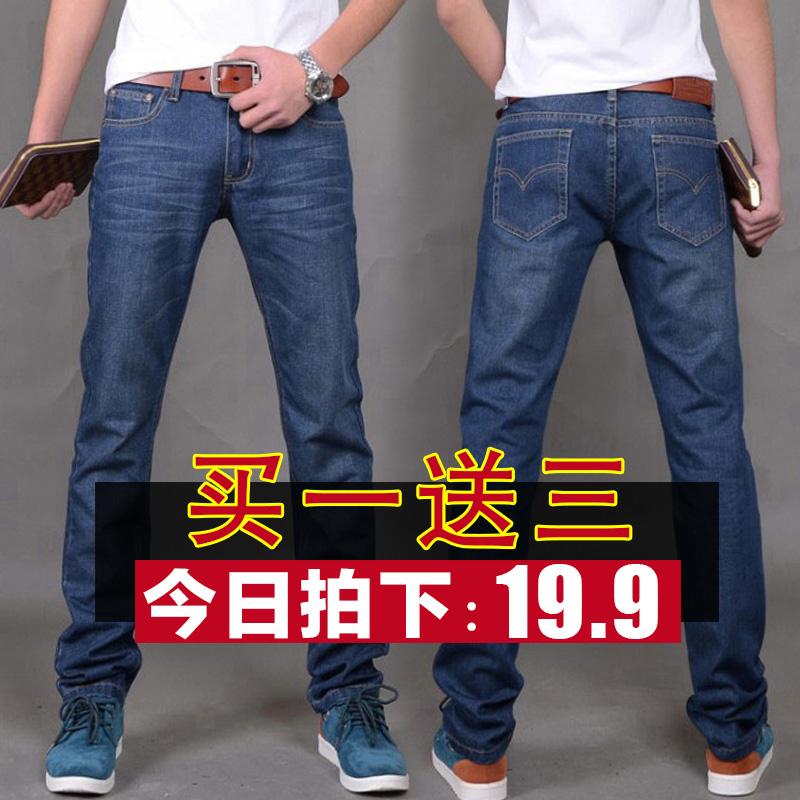 男士夏季寬松工作修長上班電焊清倉勞保耐磨牛仔褲