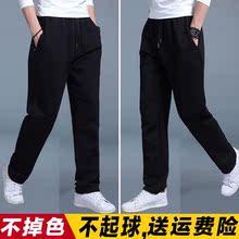 跑步针织卫裤 直筒薄款 男士 加肥加大码 纯棉休闲宽松长裤 夏季运动裤