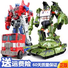 变形玩具金刚5 大黄蜂汽车机器人恐龙手办模型儿童飞机小男孩坦克