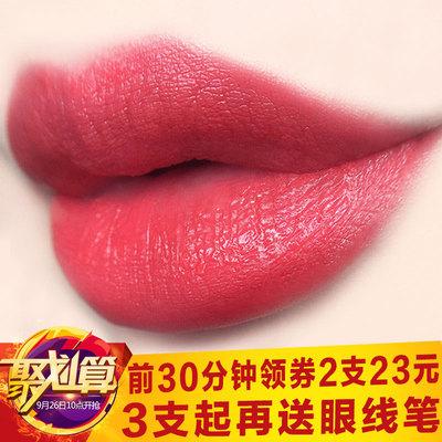 蒂诗颜哑光口红正品持久保湿不脱色防水唇膏咬唇学生款可爱非韩国