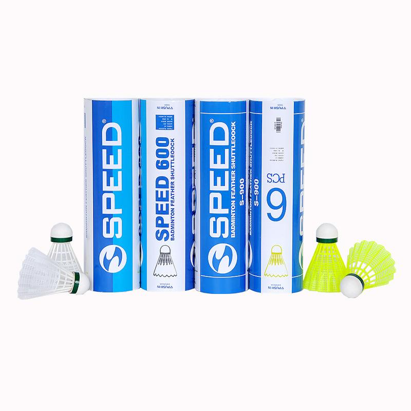 斯比德羽毛球尼龙球黄色白色塑料羽球耐打王稳定训练打不烂6只装