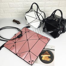 2017韩国东大门菱格变形包几何折叠拼接单肩手提百变包女士包包