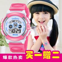【天天特价】儿童手表男孩女孩防水夜光多功能电子表小学生手表