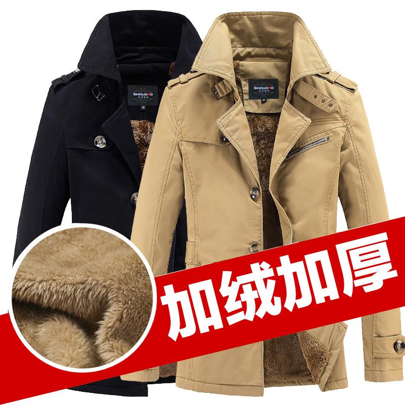 秋冬季夹克男中长款韩版修身型加绒加厚青年大码风衣帅气纯棉外套