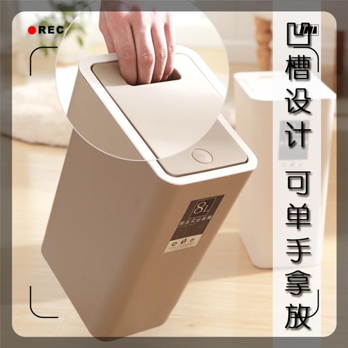 卫生间垃圾桶家用客厅厕所厨房大小号带盖创意非脚踏筒9.9包邮