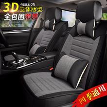 汽车坐垫四季通用北京现代ix25名图ix35全新胜达途胜全包亚麻座垫