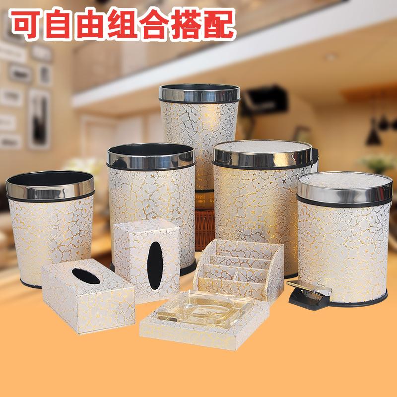 现代简约欧式卫生间垃圾筒创意客厅脚踏有盖垃圾桶纸巾盒家用套装