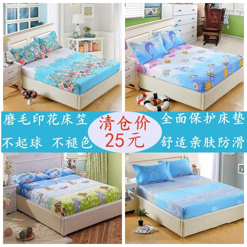 可拆卸床罩护套床垫席梦思床笠单件床套