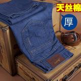 冬季厚款牛仔裤男弹力直筒冬季青年男士中高腰宽松大码商务休闲裤