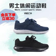 健步鞋 超轻舒适缓震 休闲运动鞋 号称醉舒服 男款 运动鞋 保真款