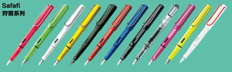 墨囊 系列恒星钢笔 德国狩猎进口钢笔