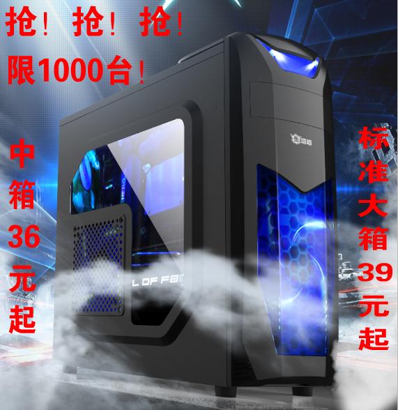 两百多新款 侧透机箱 台式电脑主机箱 办公机箱   游戏机箱 可选
