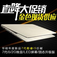 Asus/华硕 A A456Ur/A556UQ7200学生超薄独显游戏手提笔记本电脑