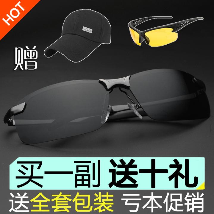 太阳镜开车偏光墨镜司机眼睛驾驶复古太阳眼镜