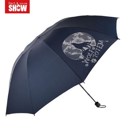 【红叶之秀旗舰店】红叶之秀 晴雨两用加大折叠伞