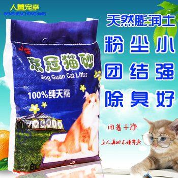 猫砂包邮膨润土猫砂  5公斤kg 无尘除臭团结无尘抑菌大粒猫砂10