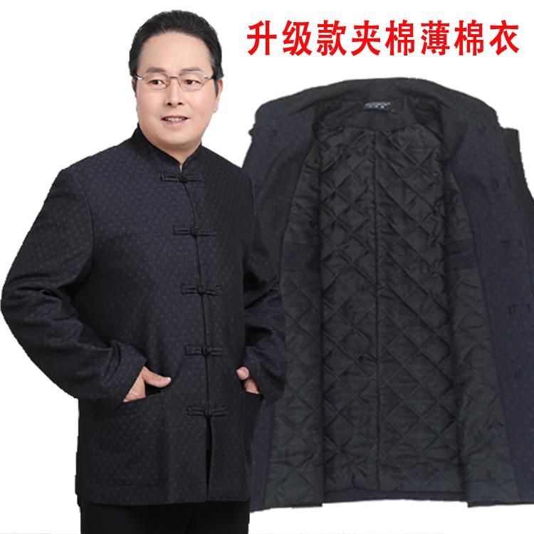 秋冬季中老年男士外套爷爷装唐装立领外套民族中式长袖爸爸装外套