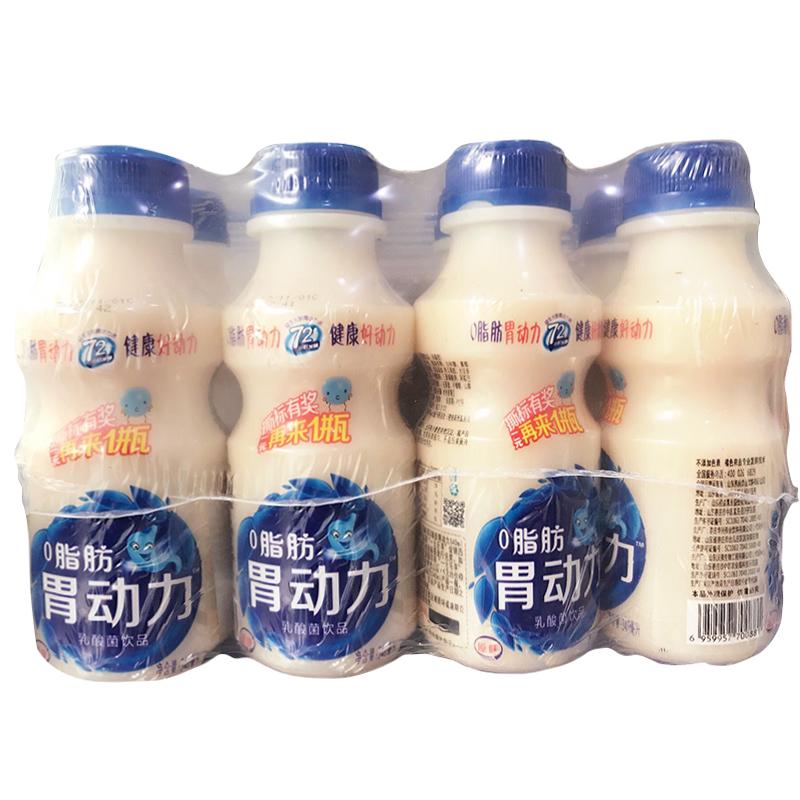 【包邮】胃动力 乳酸菌饮品 口味超好喝340ml*12瓶