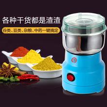 粉碎机五谷杂粮电动磨粉机家用小型研磨机不锈钢中要材咖啡打粉机