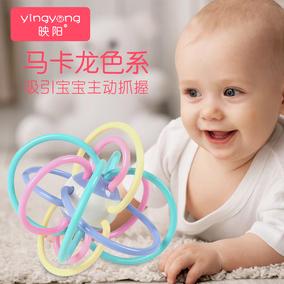 映阳宝宝牙胶球3-6个月磨牙棒软无毒手摇铃婴儿玩具曼哈顿手抓球