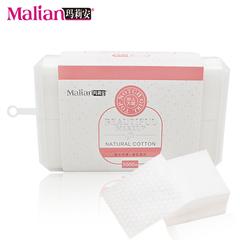 玛莉安 胶盒装 化妆棉1000片卸妆棉薄款双面双效上妆补水化妆工具