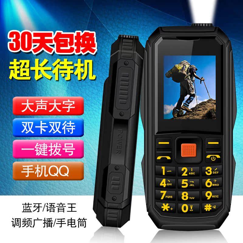 正品[手机]80s手机电影mp4下载评测 华为手机