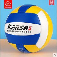 包邮 狂神5号充气软式排球中考学生专用儿童训练比赛用球沙滩排球