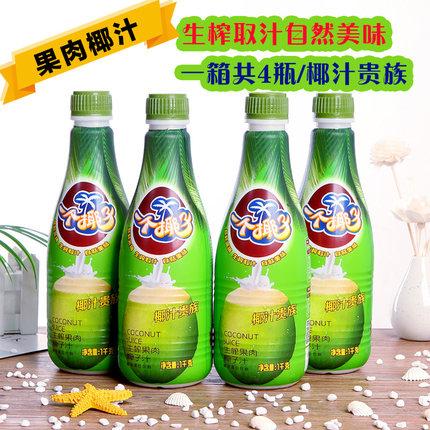 【椰汁岛旗舰店】椰汁岛 生榨果肉椰子汁1L*4瓶
