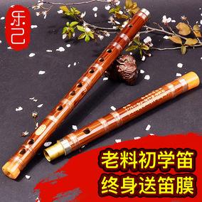乐己笛子乐器成人初学零基础苦竹精制竹笛儿童专业演奏入门横笛
