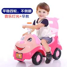 3岁宝宝滑行溜溜车小孩妞妞摇摆助步车玩具车 儿童扭扭车带音乐1