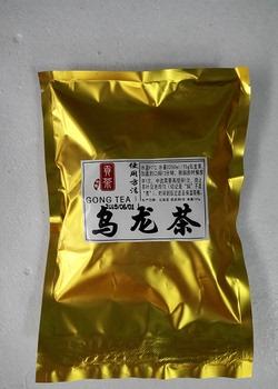 包邮贡茶专用乌龙茶 奶盖乌龙茶