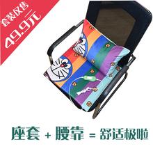 靠垫加热垫护腰套装 卡通座垫可拆洗腰枕椅子垫 腰靠加座垫套装