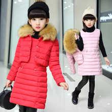 女童棉袄棉衣棉服两件套装 中大童 外套背心裙子装 儿童装 2017秋冬装