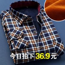 韩版 男长袖 衬衣男寸衫 修身 秋冬季加厚加绒保暖衬衫 男士 格子衬衫