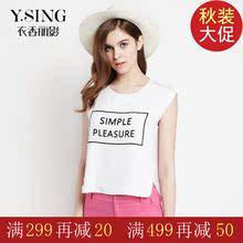 百搭街头时尚 个性 960411102 雪纺衫 2016夏装 韩版 新款 衣香丽影正品
