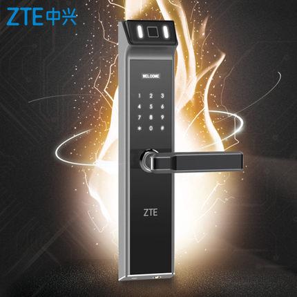 中兴 家用智能防盗门指纹电子锁 点击购买领