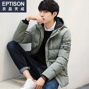 衣品天成 2017冬季新款棉衣男 韩版保暖加厚棉服 青年潮男士外套