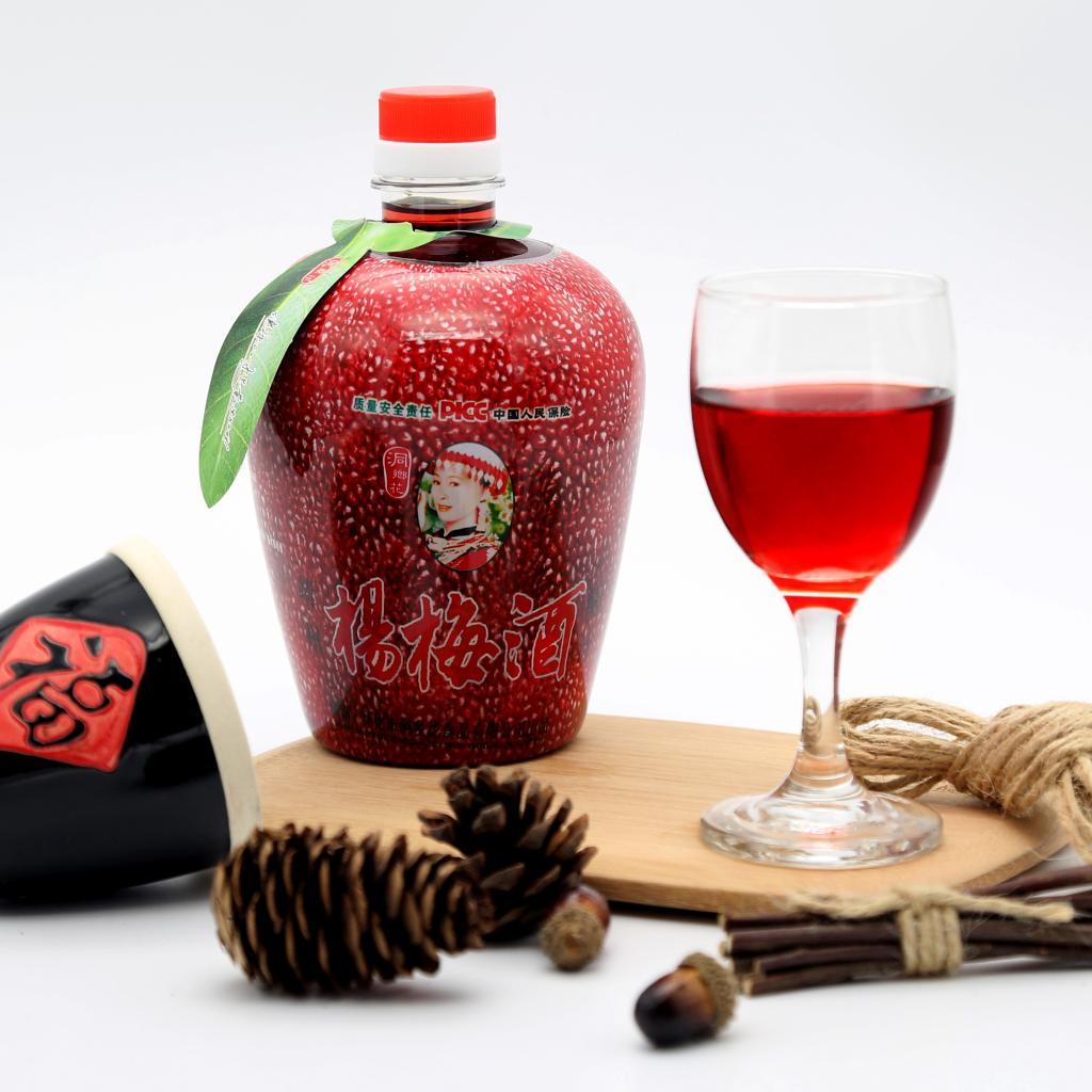 买1送1,梅子酒怀化特产果酒靖州杨梅酒8度2斤原汁杨梅酒自酿包邮