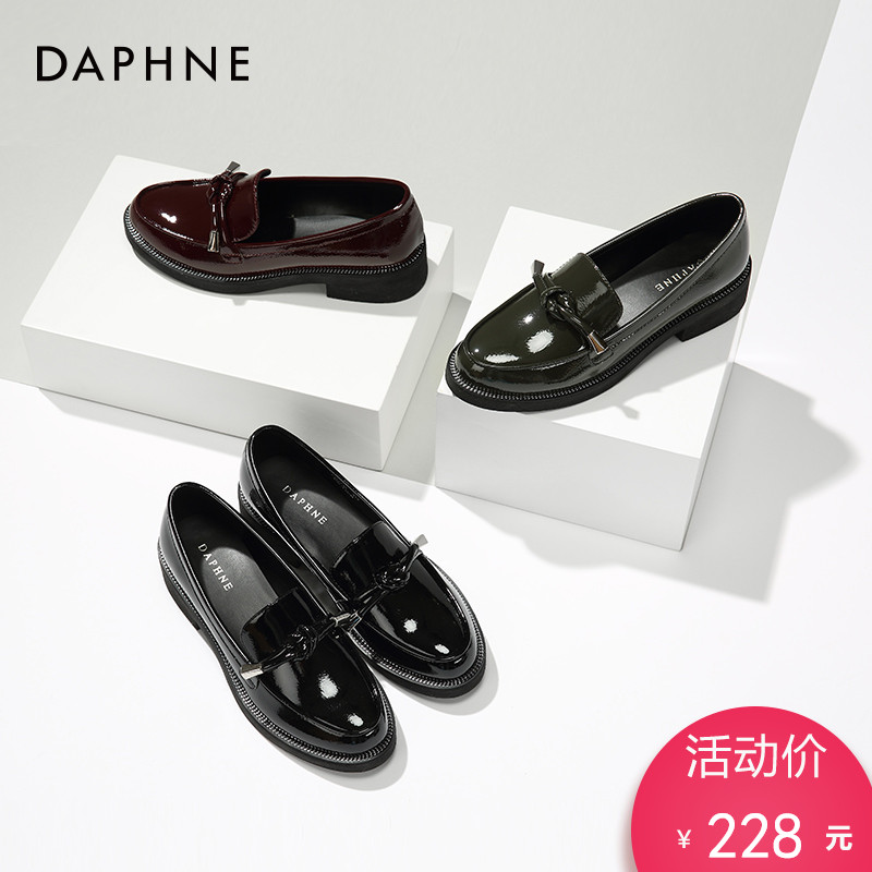 圆头低跟中口套脚乐福鞋新款秋季低帮女单鞋2017达芙妮Daphne
