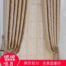定制 纯色全遮光加厚客厅卧室双面提花凤尾遮光窗帘布成品特价