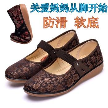 新品老北京布鞋女鞋中老年人春秋