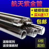 太阳能热水器集热管 真空管正品三高紫金管47 58*1.8米 70玻璃管