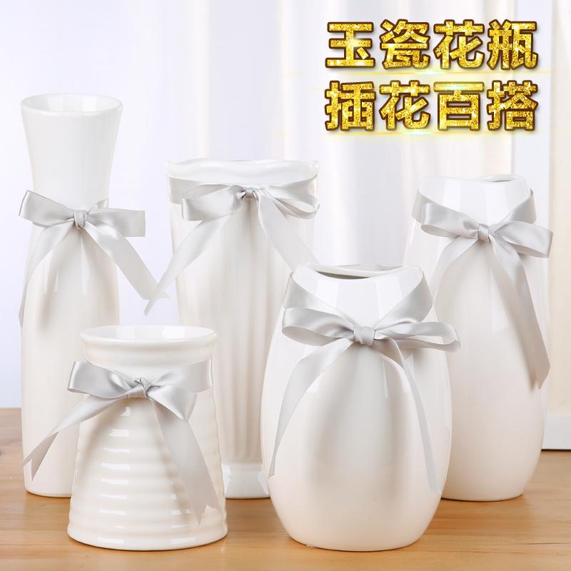 花瓶欧式白色陶瓷小干花简约玫瑰瓷器客厅摆件餐桌品