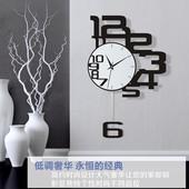 现代简约大气个性创意数字静音挂钟壁墙挂钟表时尚艺术客厅卧室钟