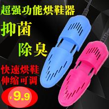 春笑冬季家用除臭烘鞋器大人儿童鞋子除湿烘干器可伸缩干鞋暖鞋器